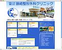 fujisakiseikei_top.jpg