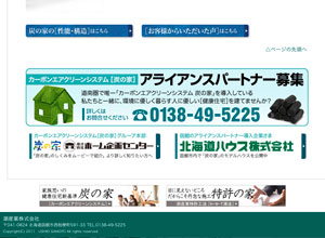ushio_02.jpg