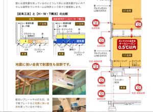 ushio_03.jpg