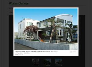 ushio_05.jpg